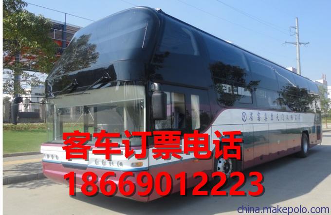 泉州大巴到东营客车汽车长途车信息 13701455158客车