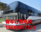 直接从南京到黔西县汽车%客车线路指南15285540897