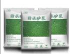 防水砂浆代加工生产贴牌OEM生产
