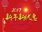 昭通玲丽彩妆学校新年优惠活动开始啦!