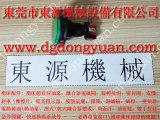 龙江冲压机电子模高指示器,刹车盘,米黄离合来令片 选东永源