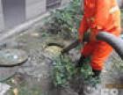 唐山路南区抽化粪池 疏通下水道 马桶疏通