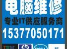 光谷中心城 九峰光谷生物城 武汉未来科技城打印机耗材电脑维修