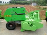 玉米秸秆粉碎回收打捆机大量现货供应