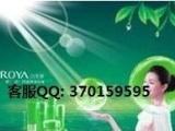 供应NIVEA/妮维雅美容Boitown1冰希黎三折化妆品批发