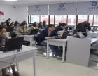 学设计推荐就业就到长沙岳麓设计学院!