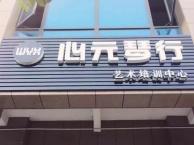 心元琴行 钢琴艺术培训中心