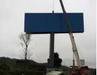 单立柱广告牌制作安装找哪家 高炮单立柱广告塔施工
