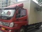 出租6.8米箱式货车。新买