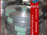 冶韩冶金:原厂供应GH16高温合金棒 GH16高温合金板