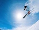 天齐庄园滑雪