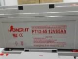 從化區二手蓄電池回收 電池回收公司