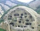 龙庆峡、古崖居、八达岭野生动物园3日游