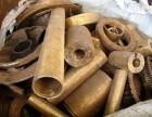 高价回收废铜 废铁 废铝 废旧电池回收