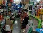 冈东市场 百货超市 低价急转让