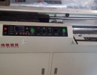 维修回收切纸机无线胶装机等图文设备
