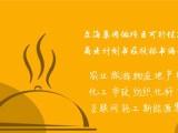 重庆找制作编写农业项目计划书网站平台