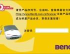 青岛专业制卡公司PVC幸运卡M1卡,芯片卡 刮奖卡抽奖撕开卡