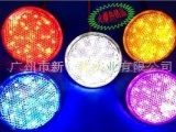 圆形LED反光片 LED反射器 LED晶