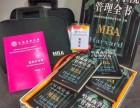 可以拿硕士学位的在职研究生,亚洲城市大学MBA给你支招!