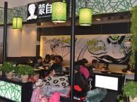 蒙自香正宗云南过桥米线加盟2-3人可经营开店