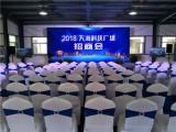 北京会议服务公司,宝丰会展8年了
