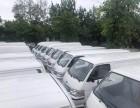 成都市新能源面包貨車RQ68GE3 批次 價錢 優質服務