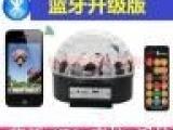 特价6色LED水晶魔球 家用 卡拉OKktv舞台灯光酒吧歌舞厅商