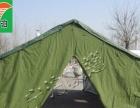 供应各种规格施工帐篷,工地帐篷,住宿帐篷,迷彩帐篷,蒙古包帐篷