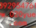 广州专业油烟机清洗公司,油烟机管道,净化器清洗公司