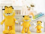 Disney迪士尼 加菲猫欧弟狗毛绒玩具 猫狗公仔玩偶儿童节生日