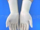供应一次性乳胶手套 1000双/件