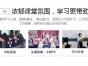 上海高级UI设计培训 根据行业发展趋势实时更新课程内容
