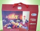 供应水果礼品三层瓦楞纸盒包装彩箱包装定制