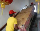 莒南专业搬家 保洁 家具拆装 钢琴搬运 价格全县低