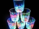新款热卖小号可乐杯子 饮料杯 七彩发光杯 闪光杯啤酒杯酒吧批发