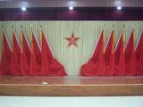 重庆订做舞台幕布四川省办公厅学校剧院电动阻燃幕布厂家