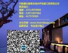 鄢陵酒店桑拿泳池水疗设备,鄢陵温泉别墅泳池设备设计