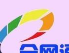 专业监控安装维护、IT外包、弱电工程、网络布线