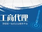 北京顶呱呱代理记账之顶呱呱代理记账优势