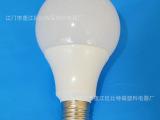LED吹塑球泡外壳套件 LED塑包铝灯泡
