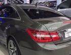 奔驰 E级双门轿跑车 2011款 E260 1.8T 手自一体