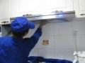 通州专业保洁,擦玻璃,出租房保洁,清洗油烟机,出租房保洁