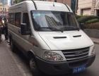 上海货拉拉搬家面包车4元一公里依维柯车型