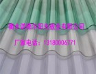 PC瓦楞板 实心耐力板生产 瓦楞板专业制作 直销