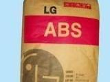 低价供应韩国LG化学 HI-121注塑ABS  全国发货