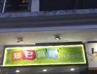 旺铺学生街 程厝路30号滨海花园 低价简餐店外卖店转让