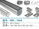 厂家供应LED36W洗墙灯外壳 桥梁灯条形灯外壳 线条灯射灯外壳