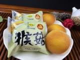 冬有 猴菇蛋糕 河南特产 中秋送礼 批发代理 最低价 厂家直销