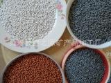 供应优质麦饭石球 麦饭石活化球 麦饭石陶粒 麦饭石陶瓷球